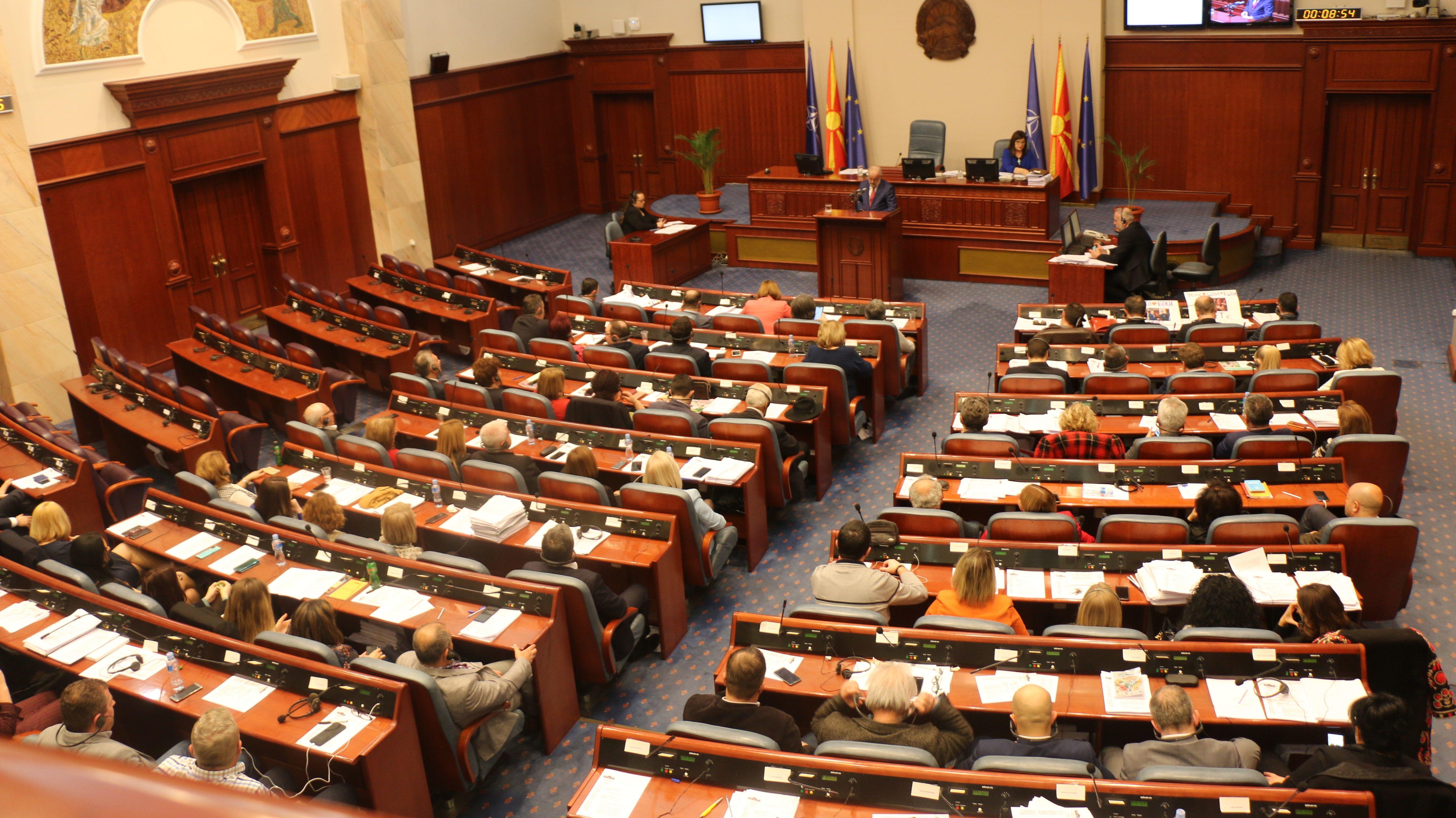 Feloszlatta magát az észak-macedón parlament